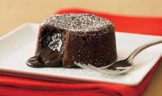 C 39 est vous le chef fondant au chocolat for Moelleux chocolat micro ondes