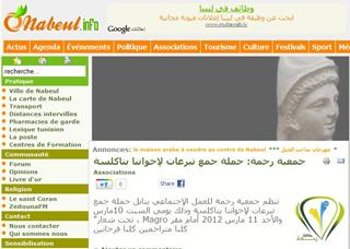 Nabeul.info l'info autrement