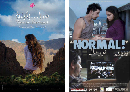 2emes rencontres internationales des cinemas arabes