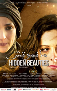 culture_HiddenBeauty_beautes-cachees-dernier-long-metrage-de-nouri-bouzid