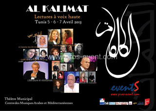 culture_demarrage-de-la-deuxieme-edition-d-al-kalimatau-theatre-municipal
