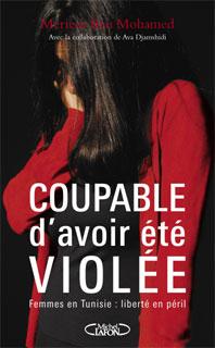 culture_femme-en-tunisie-liberte-en-peril