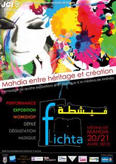culture_fichta-une-nouvelle-vision-du-patrimoine-culturel