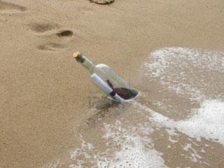 insolite_une-bouteille-a-la-mer-la-vraie-histoire
