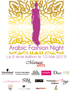 mode_la-5eme-edition-de-larabic-fashion-night-sannonce-chic-et-glamour