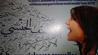 societe_femmes-tunisiennes-restez-debout