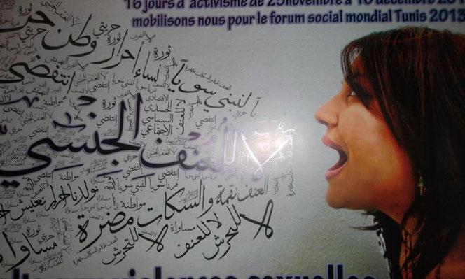 societe_femmes-tunisiennes-restez-debout_d