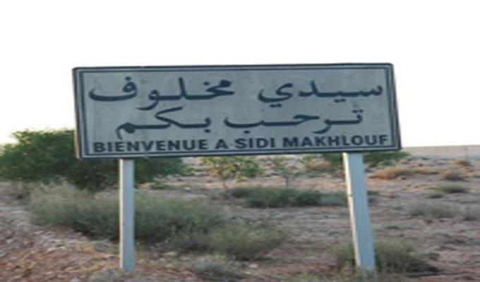Sidi-Makhlouf