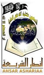 actu_les-jihadistes-maintiennent-leur-rassemblement-de-dimanche