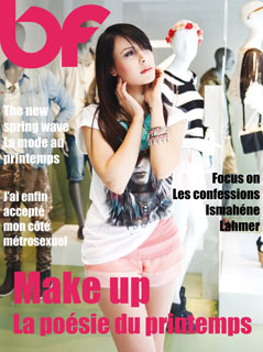 beaute_bf-le-nouveau-magazine