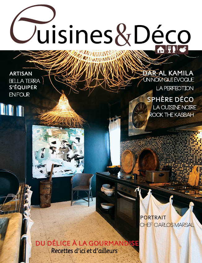 Cuisines d co le nouveau magazine de d coration de for Art et decoration magazine feuilleter