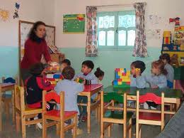 jardins d'enfants
