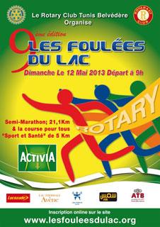 societe_9eme-edition-des-foulees-du-lac