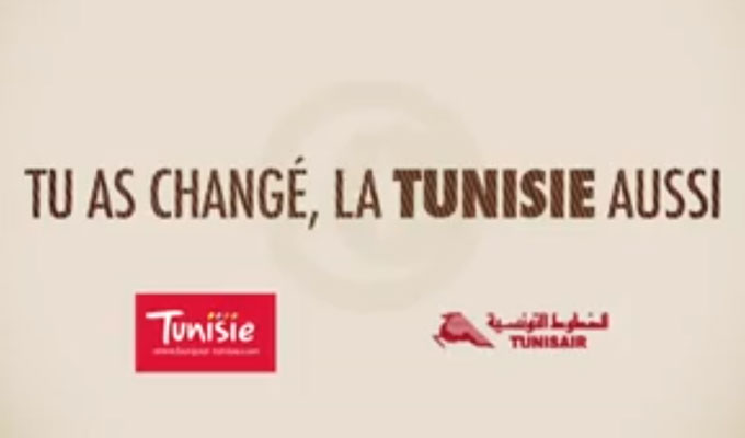 tunisie_baya_societe_video-nouveau-spot-pour-la-promotion-du-tourisme-tunisien-un-spot-magnifique
