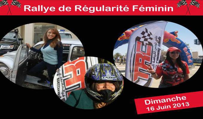 Rallye de régularité féminin