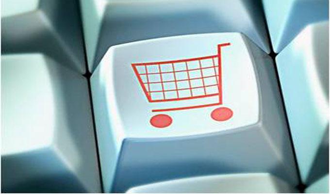 Net-shoping