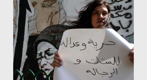 femmes violées d' egypte