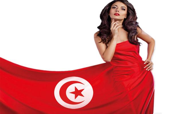 Rencontre femme tunisie avec photo