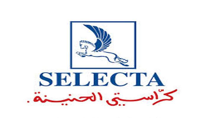 selecta-actu