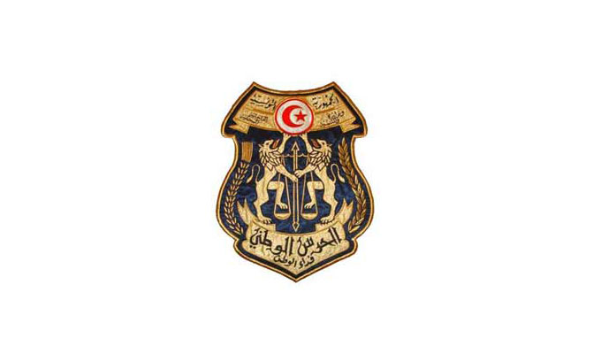 garde-nationale
