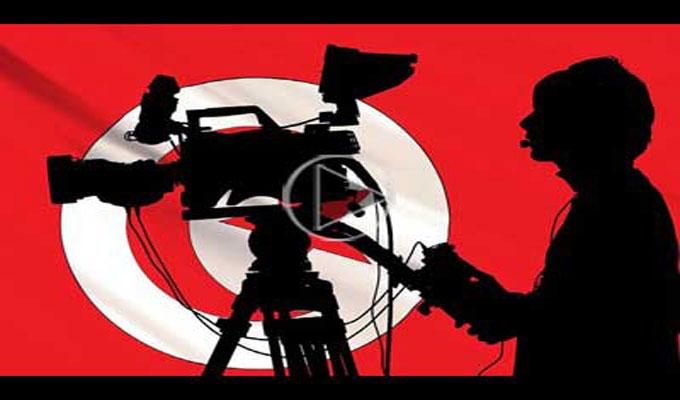 médias-tunisie