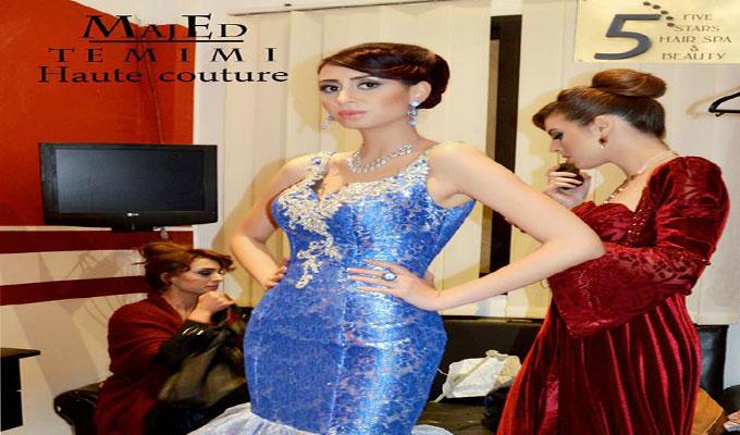 mode-Majed Temimi-Majed