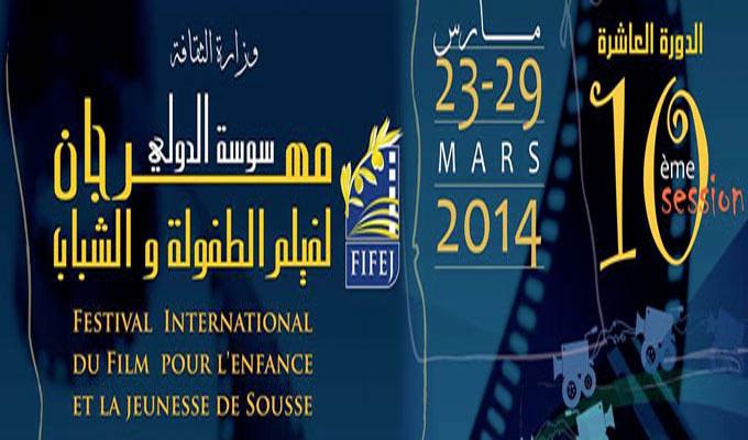 culture-festival-sousse