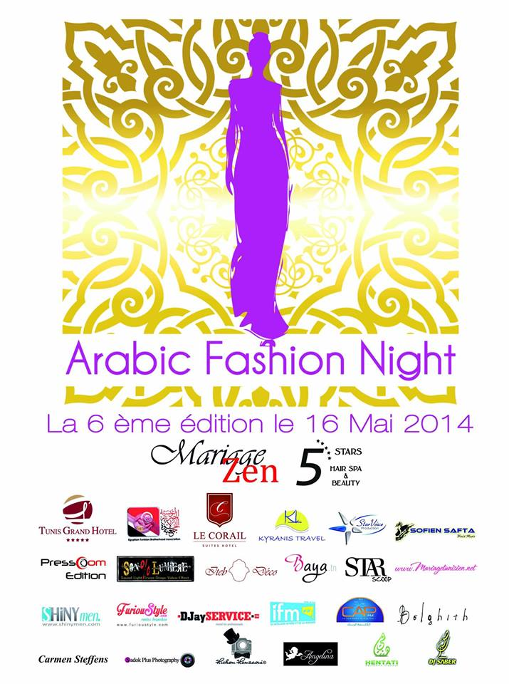 arabic fashion night