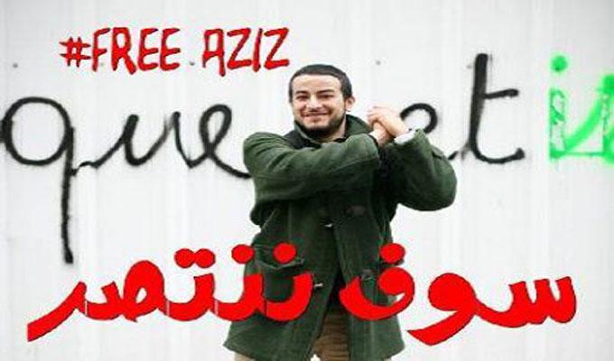 free-aziz