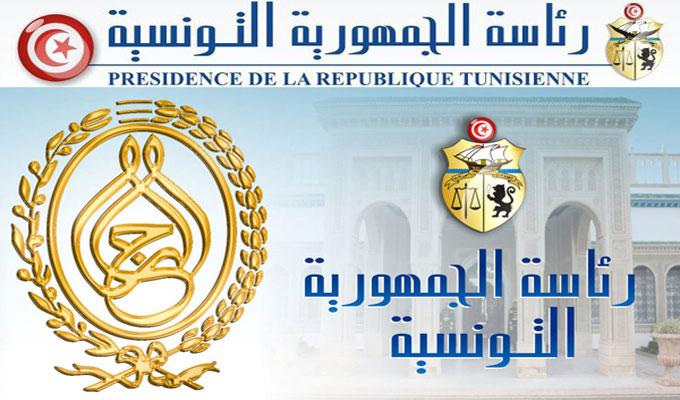 présidence-tunisie