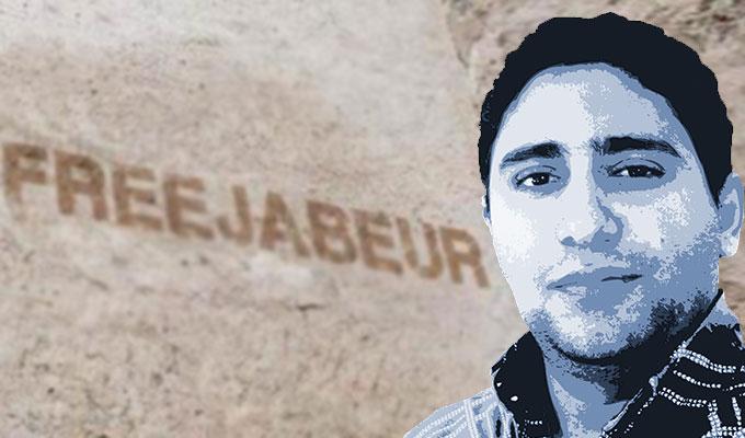 Jabeur-Mejri