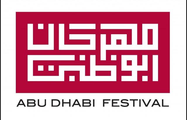 AD-festival-logo-640x411