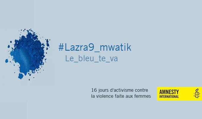 baya-lazrakmwatik-amnesty-violence