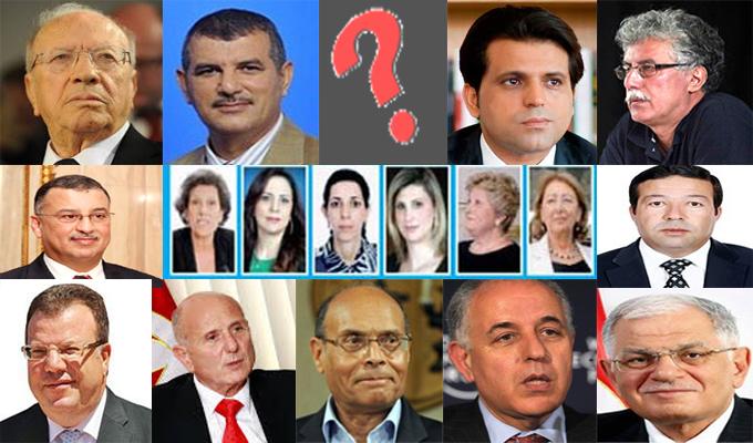 les-femmes-candidats-presidentielle-tunisie