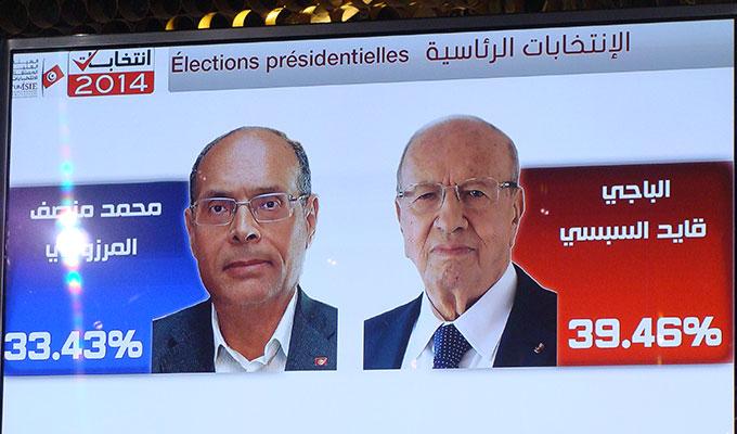 tunisie-almasdar-elections2014-TnPrez2014-BCE-Marzouki