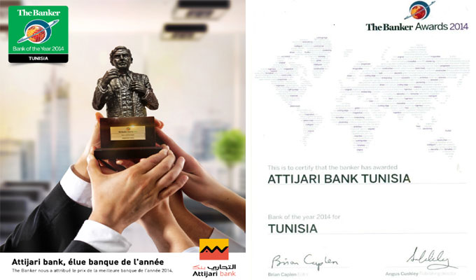 économie-attijari-bank