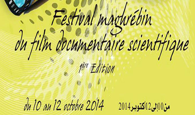 culture-festival-du-film-documentaire