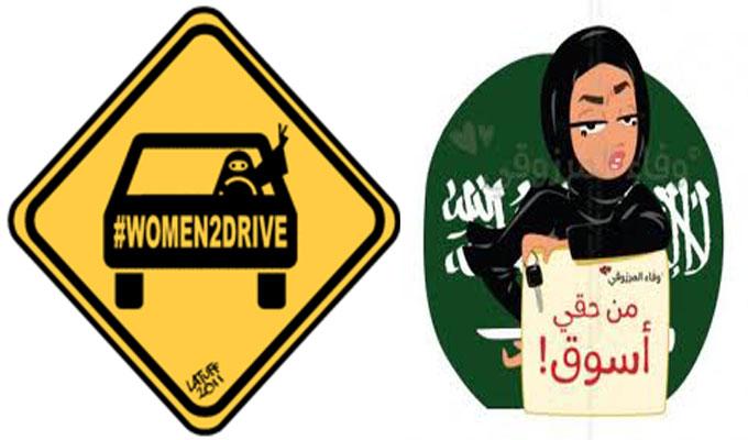 société-conduire-femme