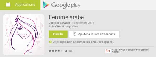 FemmeArabeAppGooglePlay