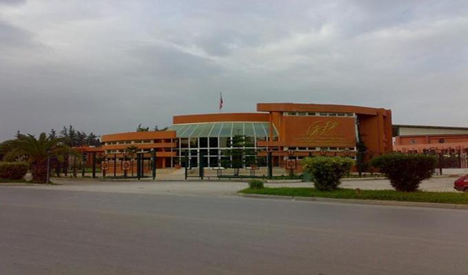 centre-cité-sportive