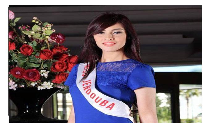 Miss-Jendouba