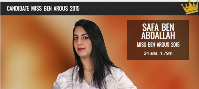 Miss Ben Arous, Safa Ben Abdallah,