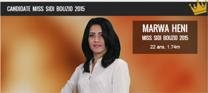 Miss Tunisie2015-Misss Sidi Bouzid