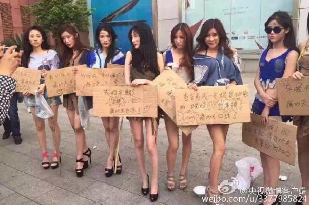 modelsprotest