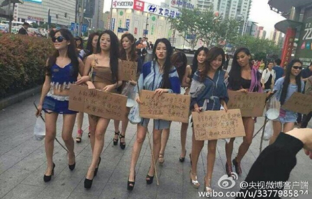 modelsprotest9