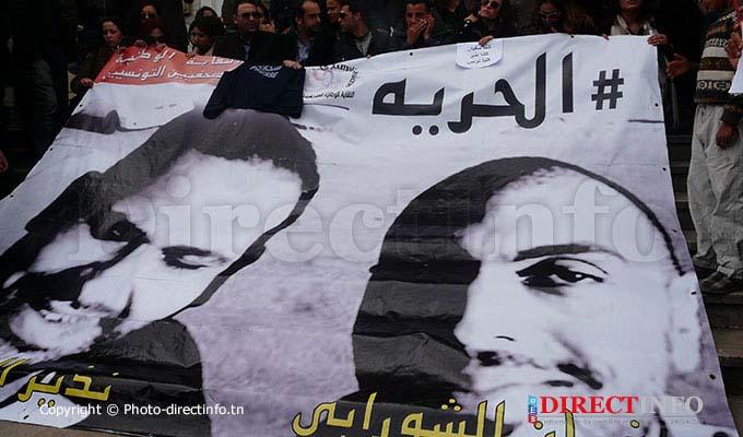 sofienechourabi-nadhirktari-libye-tunisie-manif09012015-001