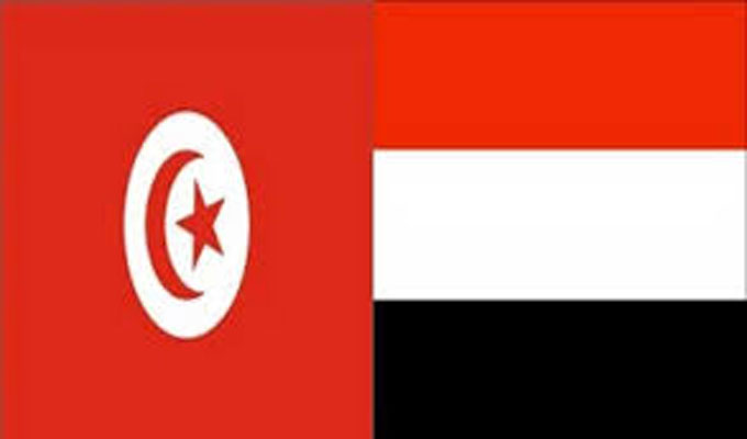 tunisie-yemen