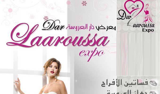 dar-laaroussa-expo-2015