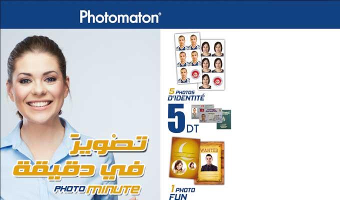 photomaton-tunisie