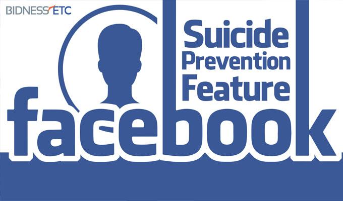 psyco-suicide-facebook-